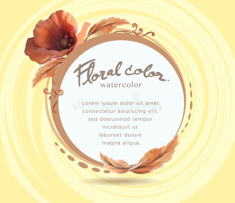 Kwiatu rocznika ramowy styl, woda styl, teksta tło, przestrzeń ilustracja wektor