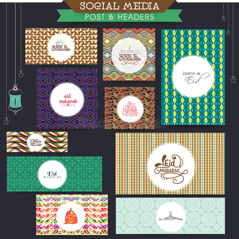 Kwieciści ogólnospołeczni środki poczta i chodnikowowie dla Eid ilustracji