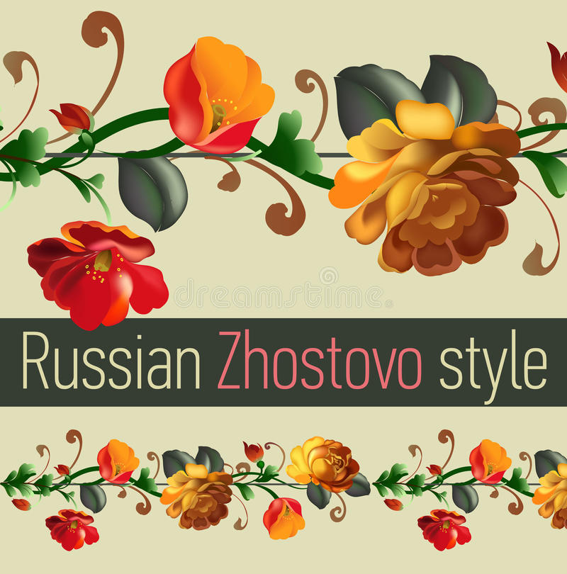 Kwiecista rama w rosjanina Zhostovo stylu royalty ilustracja