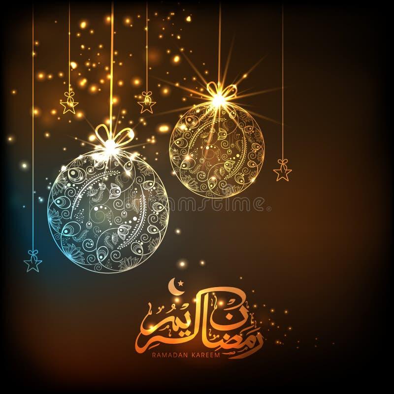 Kwieciste piłki i Arabski tekst dla Ramadan Kareem świętowania ilustracji