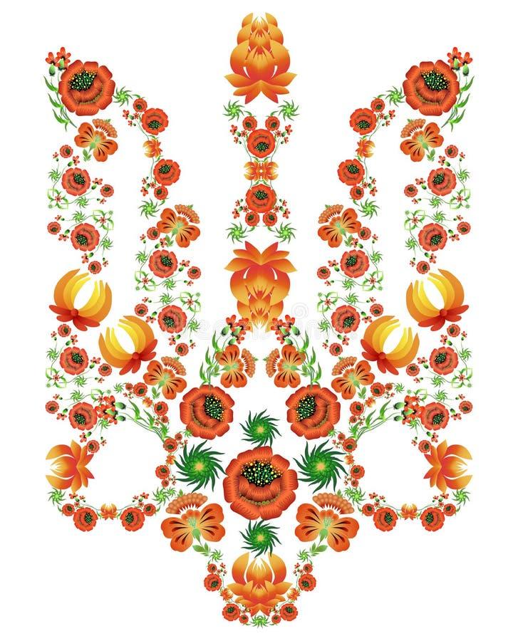 Kwiecisty wzór w postaci żakieta ręki Ukraina w stylu malować Petrykivka royalty ilustracja