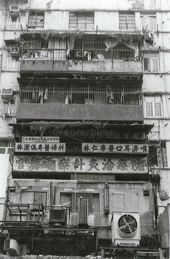 Kwun tong, Hong Kong 1996 fotografia stock