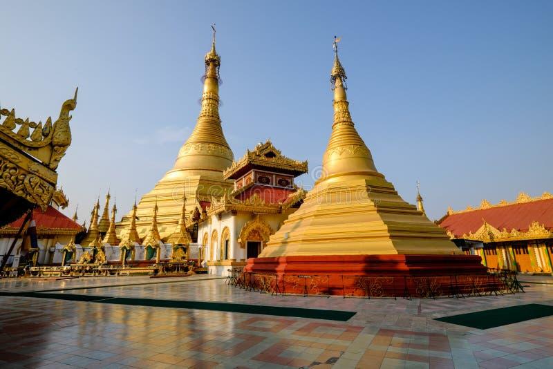 Kyaik Tan Lan Pagoda fotografie stock libere da diritti
