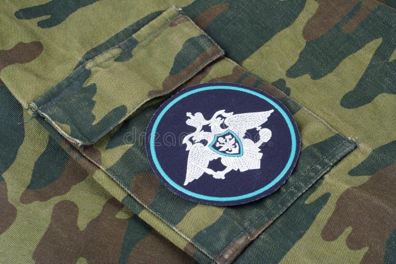 KYIV,乌克兰- 2月 25日2017年 俄国军队制服徽章 免版税库存图片
