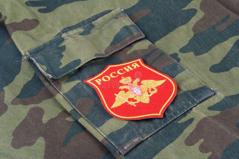 KYIV,乌克兰- 2月 25日2017年 俄国军队制服徽章 免版税库存照片