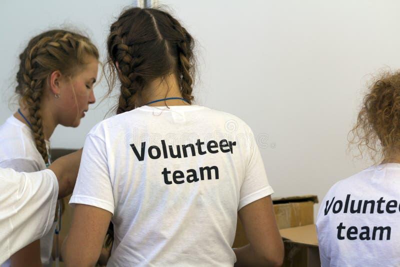 Kyiv, Украина - 14-ое ноября 2017: Члены добровольной команды внутри стоковая фотография rf