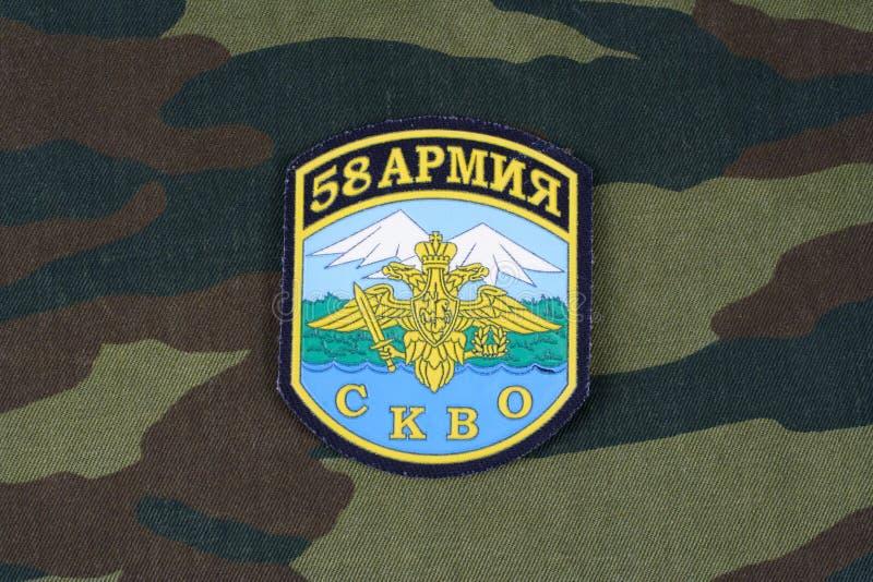 Северо кавказский военный округ картинки