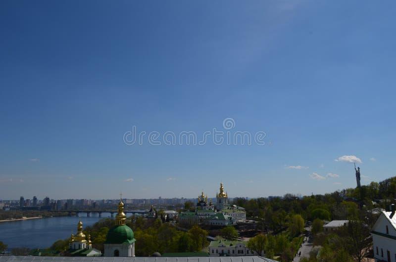 Kyiv photo libre de droits