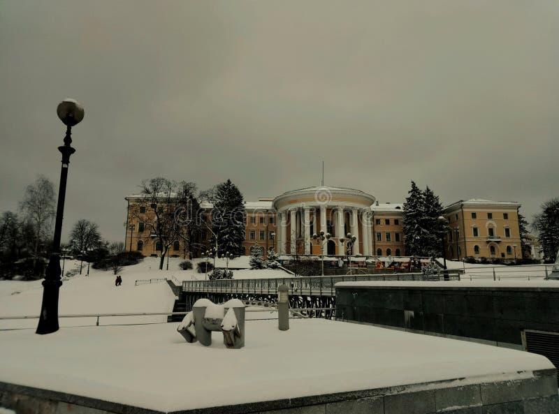 Kyiv zdjęcie stock