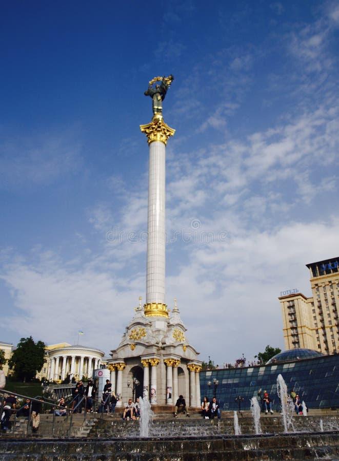 Kyiv lizenzfreies stockbild