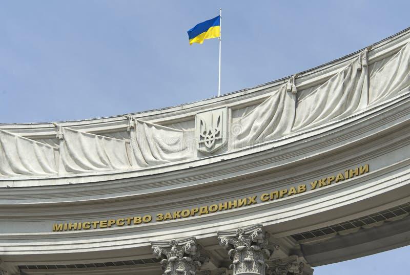 KYIV, de OEKRAÏNE - JUNI 16, 2019 - het Ministerie van Buitenlandse zaken van de Oekraïne het bovenste gedeelte van het gebouw stock foto's