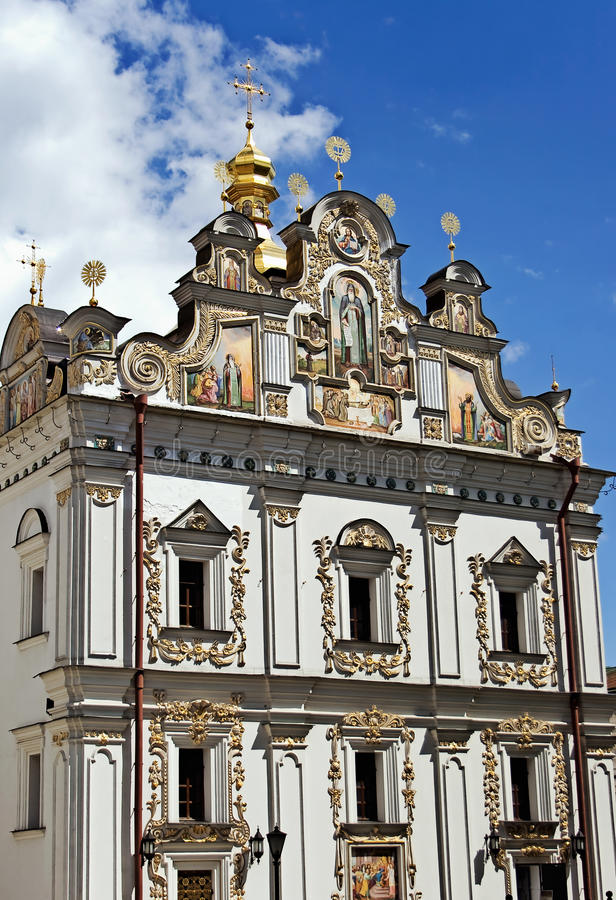 Kyiv-Pechersk Lavra imagens de stock royalty free