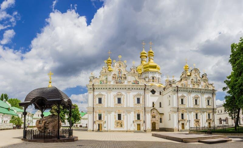 Download Kyiv-Pechersk Lavra fotografia stock. Immagine di famoso - 55364842