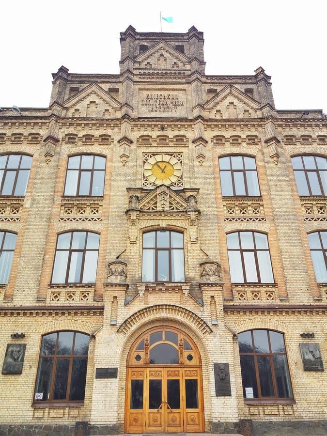Kyiv Politechnic学院大厦 图库摄影