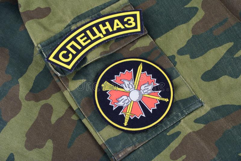 KYIV, UCRÂNIA - fevereiro 25, 2017 Crachá uniforme principal da direção GRU da inteligência do russo imagens de stock