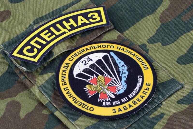 KYIV, UCRÂNIA - fevereiro 25, 2017 Direção principal GRU da inteligência do russo - uniforme foto de stock