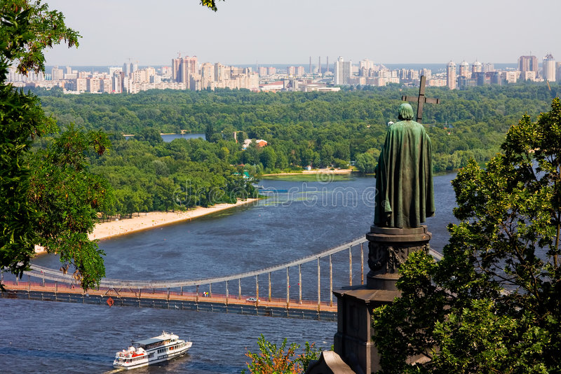 Kyiv, Ucraina fotografie stock libere da diritti