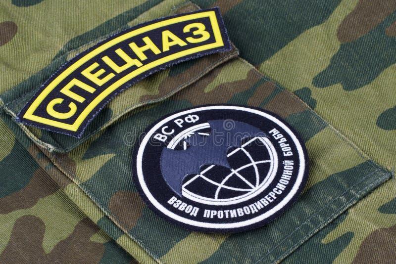 KYIV, UCRAINA - febbraio 25, 2017 Distintivo uniforme principale russo del gruppo informazioni GRU immagini stock