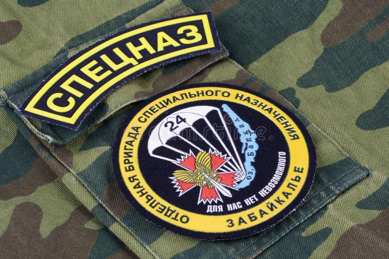 KYIV, UCRAINA - febbraio 25, 2017 Gruppo informazioni principale russo GRU - uniforme fotografia stock