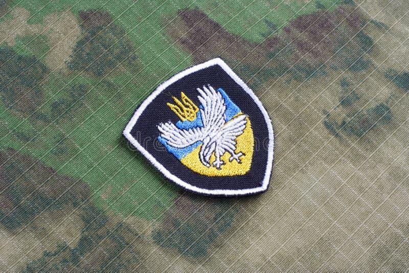 KYIV, UCRANIA - julio, 16, 2015 El ministerio de la insignia del uniforme de Ucrania de los asuntos internos fotos de archivo