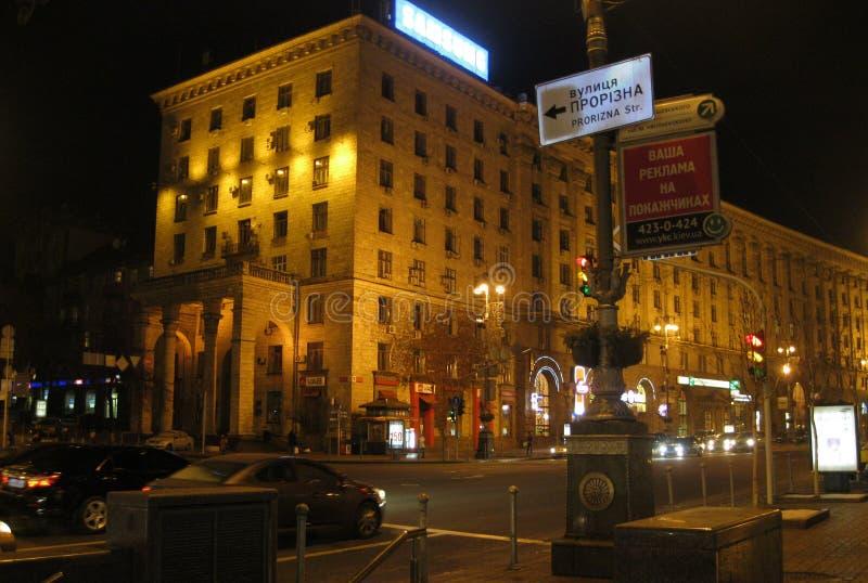Kyiv Ukraina 2014 arkivbild