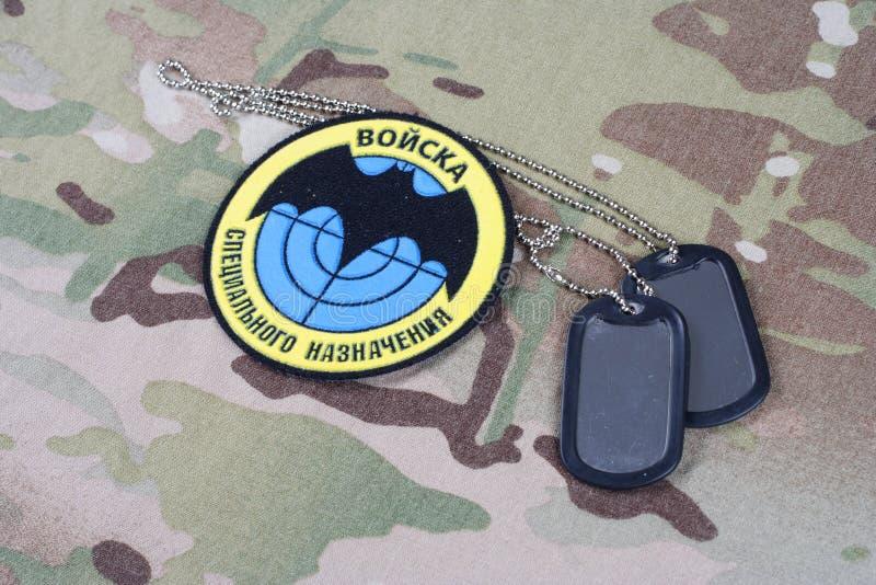 KYIV UKRAINA - Augusti 19, 2015 Enhetligt emblem Speznaz för ryska specialförband arkivfoton