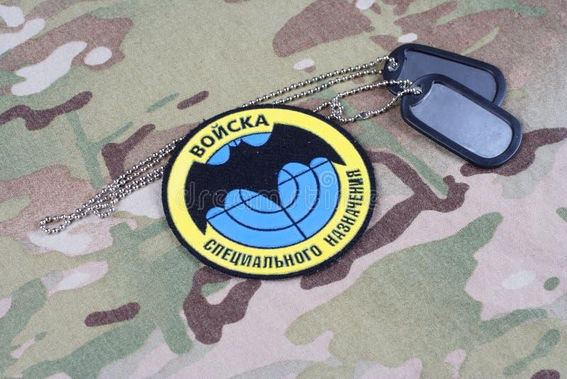KYIV UKRAINA - Augusti 19, 2015 Enhetligt emblem Speznaz för ryska specialförband arkivbild