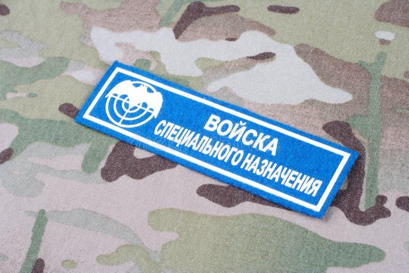 KYIV UKRAINA - Augusti 19, 2015 Enhetligt emblem Speznaz för ryska specialförband fotografering för bildbyråer