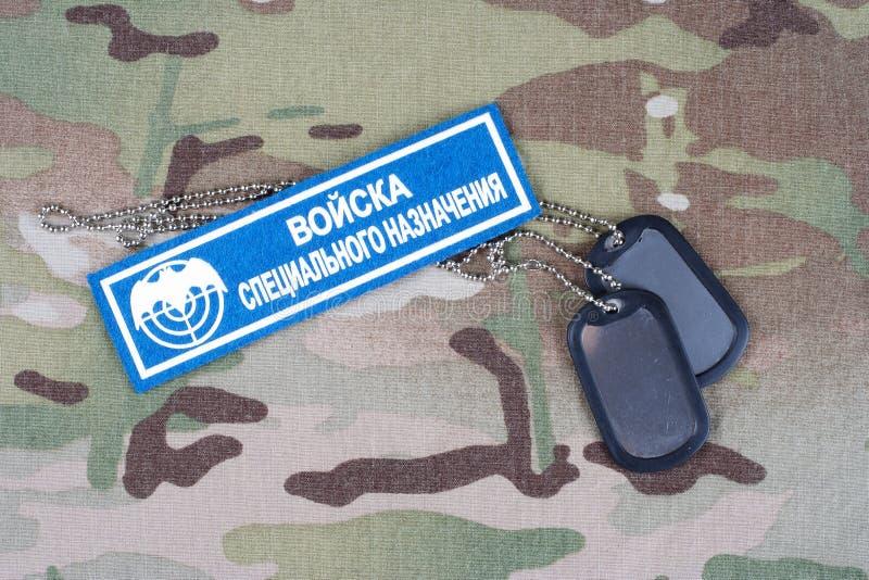 KYIV UKRAINA - Augusti 19, 2015 Enhetligt emblem Speznaz för ryska specialförband royaltyfri fotografi
