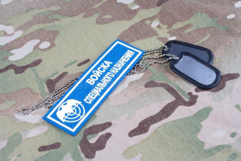 KYIV UKRAINA - Augusti 19, 2015 Enhetligt emblem Speznaz för ryska specialförband royaltyfri bild