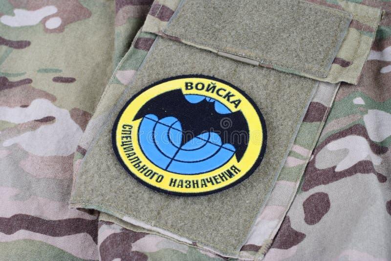 KYIV UKRAINA - Augusti 19, 2015 Enhetligt emblem Speznaz för ryska specialförband royaltyfri foto