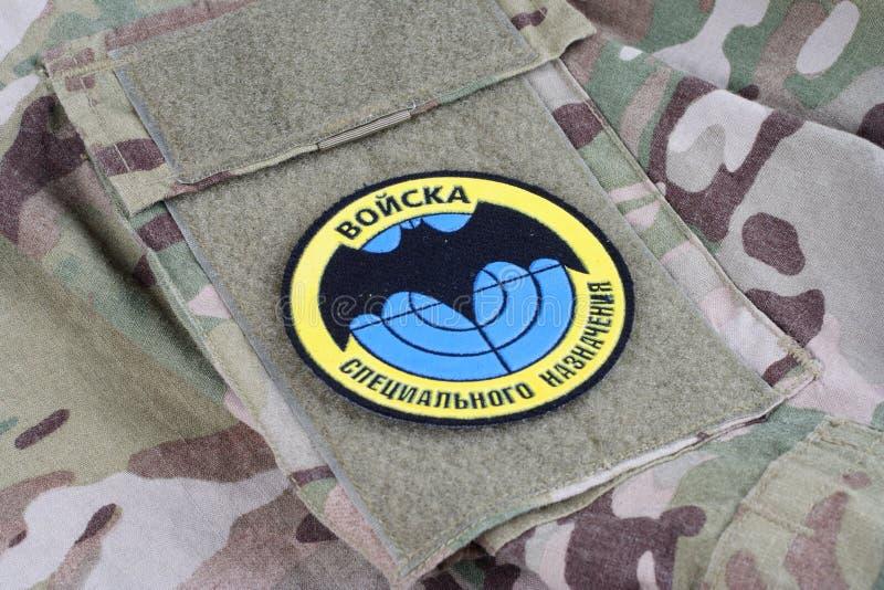 KYIV UKRAINA - Augusti 19, 2015 Enhetligt emblem Speznaz för ryska specialförband arkivfoto