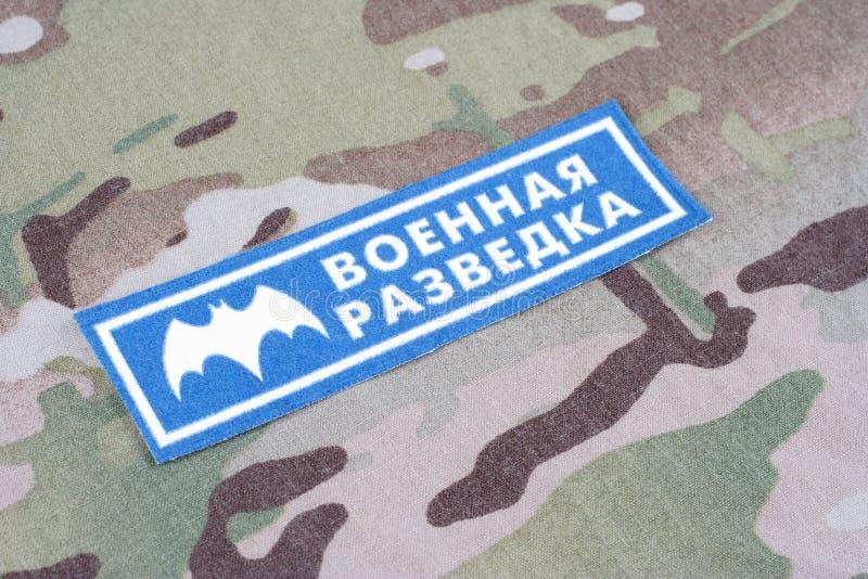 KYIV UKRAINA - Augusti 19, 2015 För huvudsaklig Ryssland intelligensdirektörsbefattning för GRU enhetligt emblem royaltyfria foton