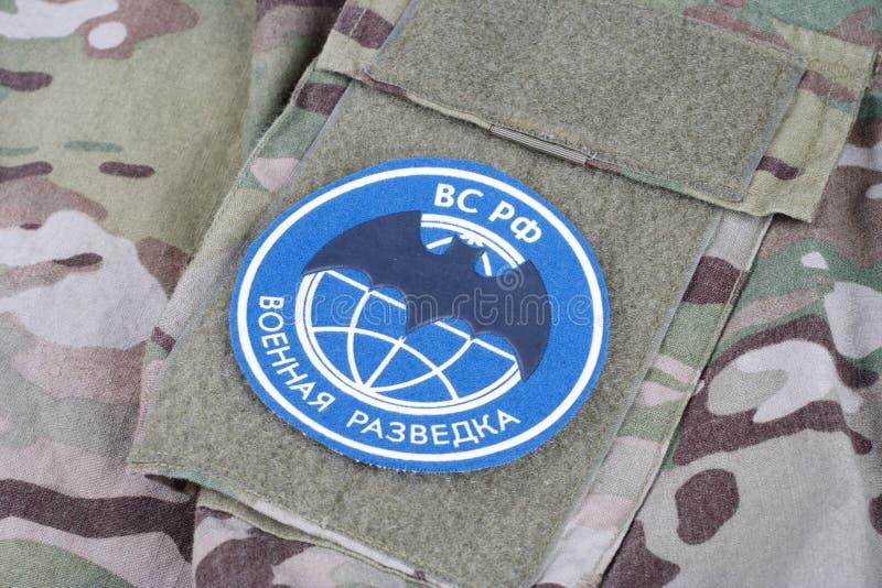 KYIV UKRAINA - Augusti 19, 2015 För huvudsaklig Ryssland intelligensdirektörsbefattning för GRU enhetligt emblem arkivbild