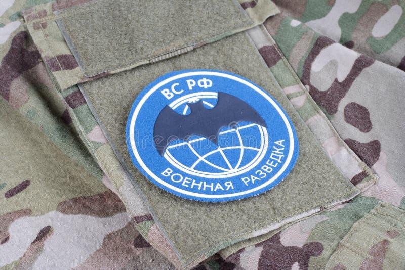 KYIV UKRAINA - Augusti 19, 2015 För huvudsaklig Ryssland intelligensdirektörsbefattning för GRU enhetligt emblem royaltyfri bild