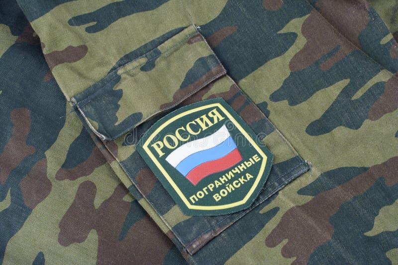 KYIV UKRAINA - Februari 25 2017 Enhetligt emblem för ryska gränsbevakningar arkivbild