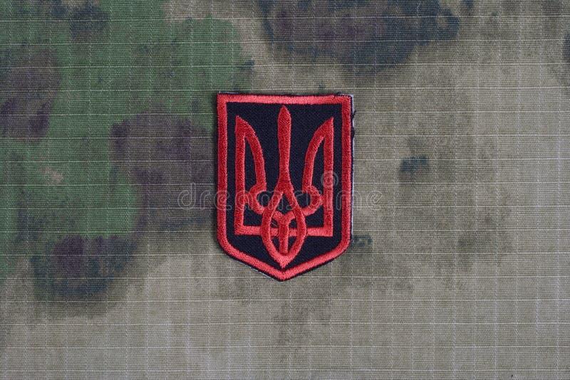 KYIV UKRAINA - Juli, 16, 2015 Enhetligt emblem för Ukraina armé arkivfoto