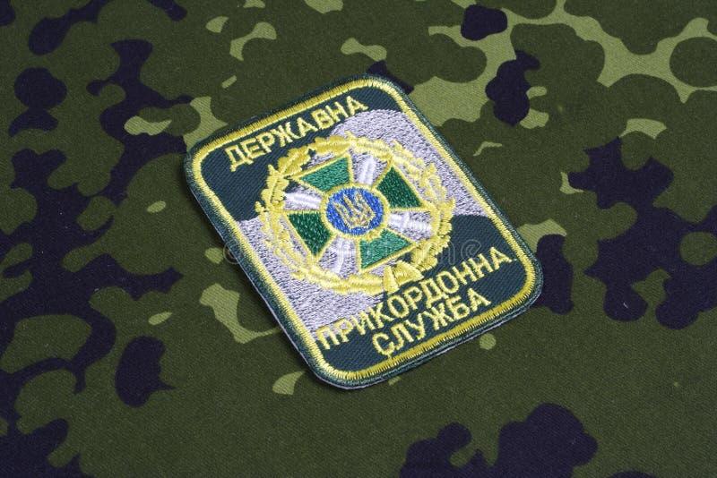 KYIV UKRAINA - Juli, 16, 2015 Enhetligt emblem för Ukraina gränsbevakning royaltyfri fotografi