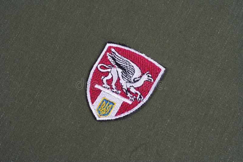 KYIV UKRAINA, Lipiec, -, 16, 2015 Ministerstwo sprawy wewnętrzne munduruje odznakę (Ukraina) zdjęcia stock