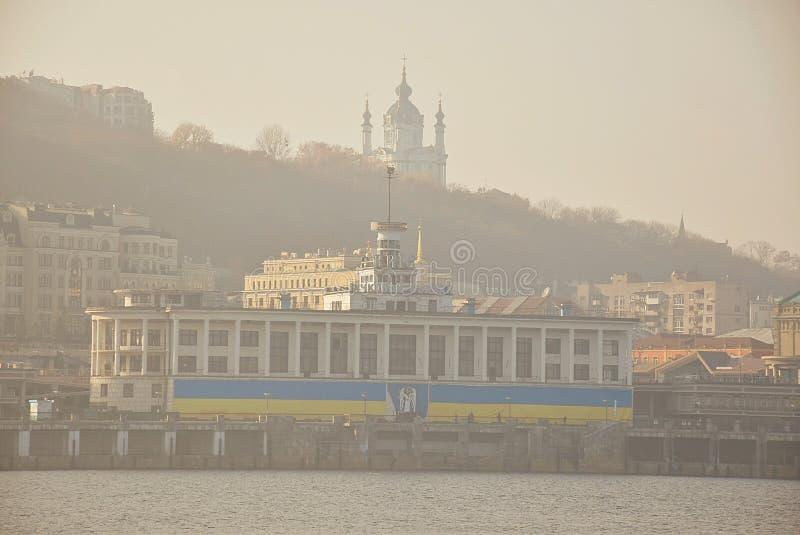 Kyiv Ukraina Podil w Listopadzie z mgłą zdjęcie stock