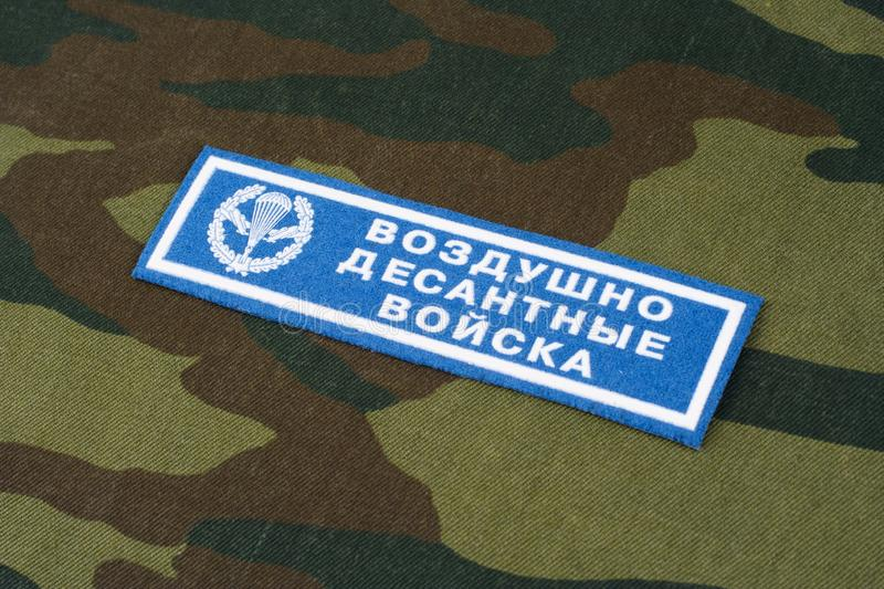 KYIV, UKRAINE - Feb. 25, 2017. Russian Army Airborne troops uniform badge. Background royalty free stock photography