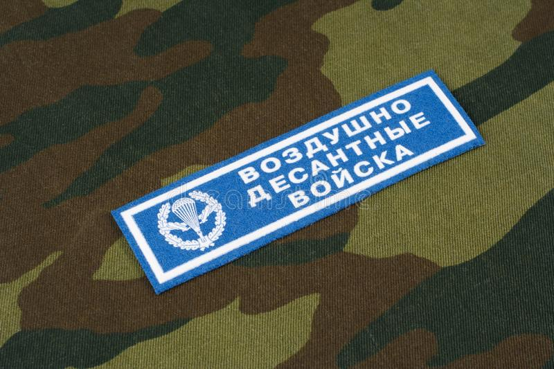 KYIV, UKRAINE - Feb. 25, 2017. Russian Army Airborne troops uniform badge. Background stock images