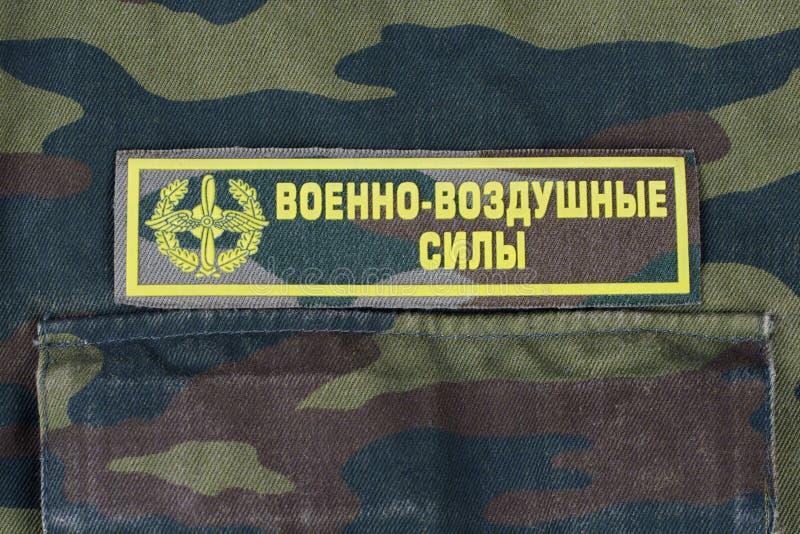KYIV, UKRAINE - Feb. 25, 2017. Russian Army Airforce uniform badge. Background stock photo