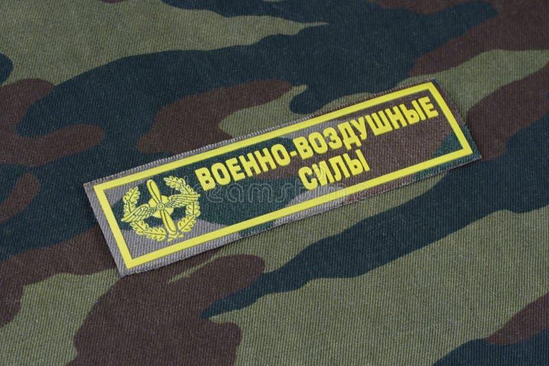 KYIV, UKRAINE - Feb. 25, 2017. Russian Army Airforce uniform badge. Background royalty free stock photos