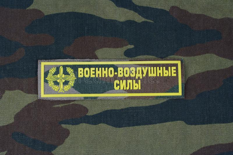KYIV, UKRAINE - Feb. 25, 2017. Russian Army Airforce uniform badge. Background stock photos