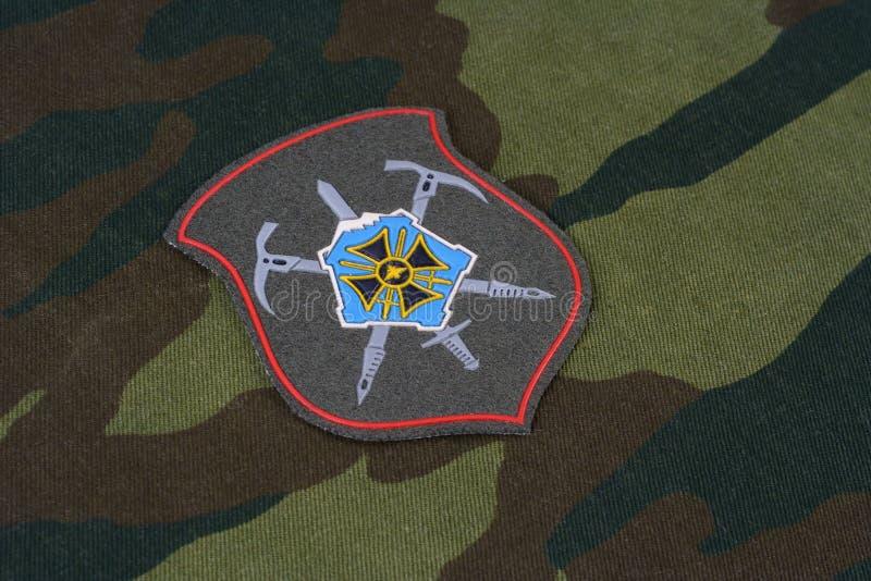 KYIV, UKRAINE - Feb. 25, 2017. Russian Army North Caucasus Military District uniform badge. Background royalty free stock photo