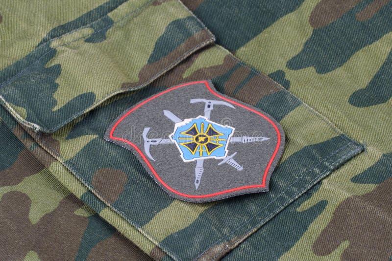 KYIV, UKRAINE - Feb. 25, 2017. Russian Army North Caucasus Military District uniform badge. Background stock photography