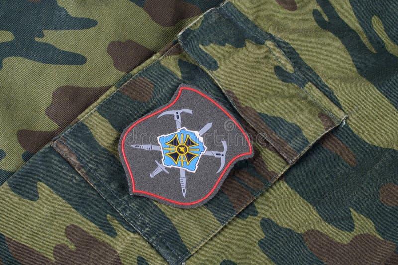 KYIV, UKRAINE - Feb. 25, 2017. Russian Army North Caucasus Military District uniform badge royalty free stock photography