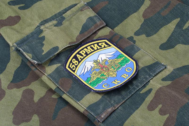 KYIV, UKRAINE - Feb. 25, 2017. Russian Army North Caucasus Military District uniform badge 58th Army. Background royalty free stock photos