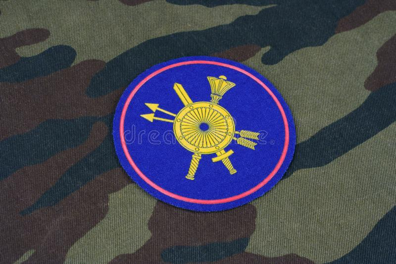 KYIV, UKRAINE - Feb. 25, 2017. Russian Army The Strategic Missile Troops or Strategic Rocket Forces uniform badge. Background royalty free stock images